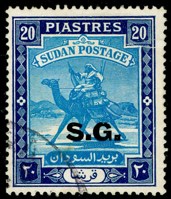 SUDAN SGO57, 20p pale blue & deep blue, FINE USED.
