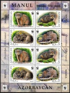 Azerbaijan 2016 WWF Wild Cats Manul  Sheet MNH**