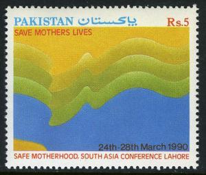 Pakistan 732, MNH. Safe Motherhood South Asia Conference, Lahore, 1990