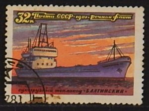 Ships, 50 years of maritime transport, 1974, (1492-Т)