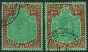 LEEWARD ISLANDS 1938 KGVI 10/- 2 SHADES USED