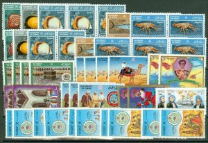 EDW1949SELL : OMAN Collection of ALL VF MNH Cplt sets between 1985-1992 Cat $190
