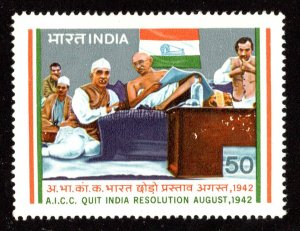 India Scott 1022 Mint never hinged.