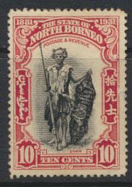 North Borneo  SG 297 SC# 187 Used / FU     See scan