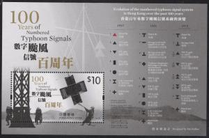 Hong Kong 100 Years of Numbered Typhoon Signals $10 stamp sheetlet MNH 2017