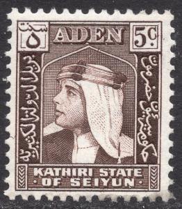 ADEN-KATHHIRI STATE OF SEIYUN SCOTT 29