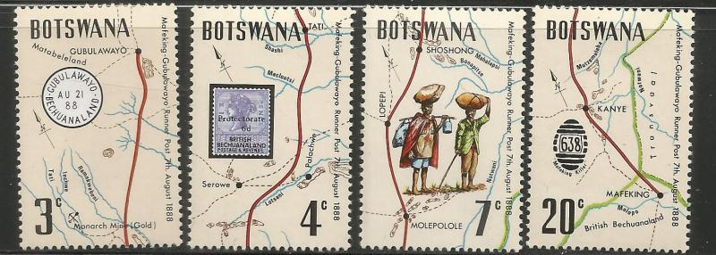 BOTSWANA  88-91  MINT HINGED, 84TH ANNIV OF MAFEKING TO GUBULAWAYO RUNNER POST