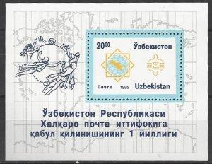 Uzbekistan 63 MNH  UPU Souvenir Sheet