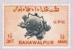 Bahawalpur 27 MLH Monument 1949 (BP3121)
