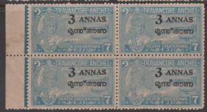 Travancore-Cochin Sc#6 MNG Block of 4