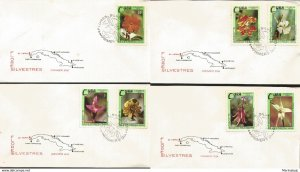 J) 1973 CARIBE, WILD FLOWERS, MAP, MULTIPLE STAMPS, SET OF 4 FDC
