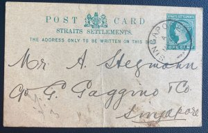 1892 Singapore Straits Settlements Postal Stationery Postcard Cover Local