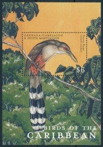 [108786] Carriacou & Petite Martinique 2000 Bird Lizard-Cuckoo Sheet MNH