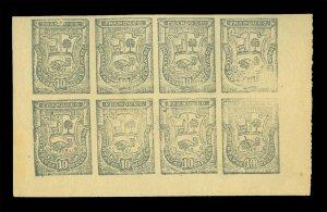 PERU 1885 Provisionals - Pacific War - Coat of Arms 10c  Sc# 3N23a mint NH blk 8