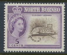 North Borneo SG 393 SC# 282  MNH   see details