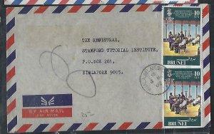BRUNEI  (P3008B) 1982  10S COMMEMX2  A/M COVER KUALA BELAIT TO SINGAPORE #2