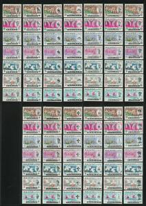MALAYSIA 1965 ORCHIDS DEFINITIVE SERIES COMPLETE COLLECTION 13 STATES MNH+MLH