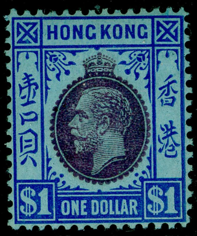 HONG KONG SG129, $1 purple & blue/blue, LH MINT. Cat £50. WMK SCRIPT.