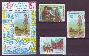 J25132 JLstamps 1971 indonesia set mnh #797-9 + s/s women $50.00 + scv