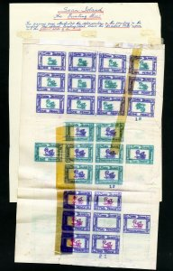 Swan Island Unique Stamp Sheet Of 27