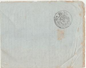 FRANCE 1849 REVENUE DOCUMENT