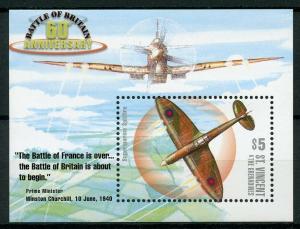 St Vincent & Grenadines 2000 MNH WWII Battle of Britain 1v SS II Aviation Stamps