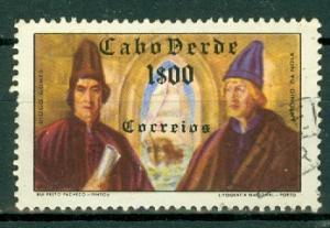 Cape Verde - Scott 281