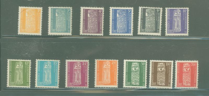 New Caledonia O1-O13 Mint VF NH