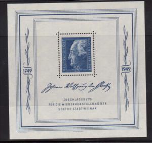 Germany GDR #10NB11 VF/NH Souvenir Sheet
