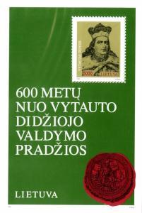 LITHUANIA 445 MNH S/S SCV $1.60 BIN $1.25