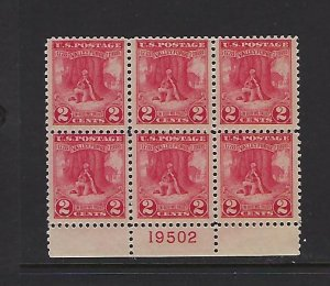 US #645 1928 VALLEY FORGE ISSUE - PLATE# BLOCK OF 6 -MINT NEVER HINGED
