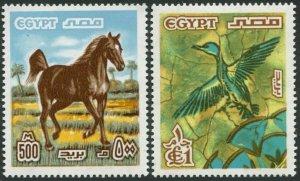 Egypt 1066-1067,MNH.Mi 751-752. Arabian stallion,Flying Duck,1978.