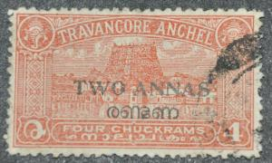 India Travancore-Cochin Scott #5 (crease) – USED