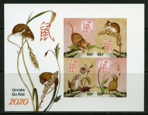 GABON 2019 YEAR OF THE RAT IMPERFORATE SHEET MINT NEVER HINGED