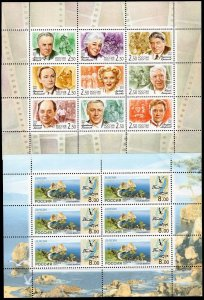 Russia 2001 Minisheet Year Set - NH 7 Sheets Complete By Scott 6525f//6673a