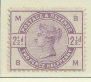 Great Britain Stamp Scott #101, Unused, No Gum - Free U.S. Shipping, Free Wor...
