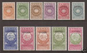 Yemen Sc 7var/23var MOG. 1931 Arabic Characters w/ SPECIMEN overprints, RARE