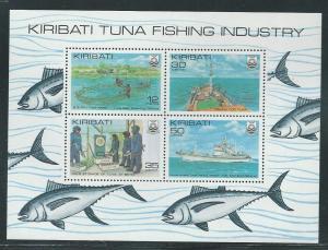 Kiribati 383a 1981 Tuna Industry s.s. MNH
