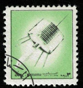 Manama (T-4412)