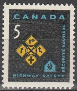 Canada #447  MNH F-VF (V1543)