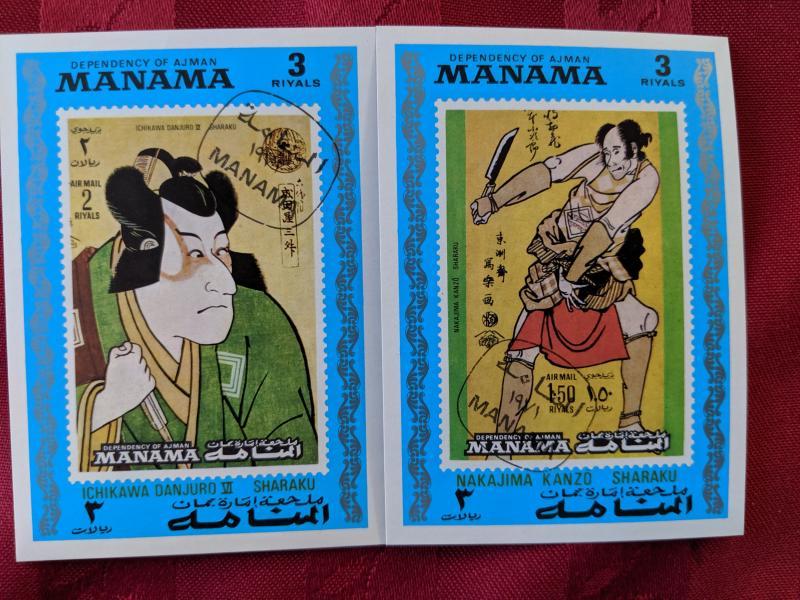 Manama Mi Blk 137-8, XF, CV $10