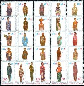 Indonesia #863-88  MNH CV $91.05 (X7309)