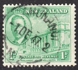 New Zealand Scott 248 F+ used. Beautiful SON cds.