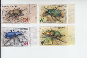 2016 Belarus Red Book - Beetles (4) (Scott 975-78) MNH