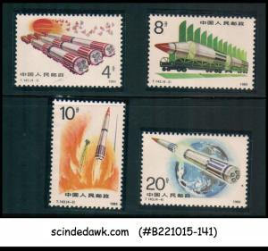 CHINA - 1989 MILITARY ROCKETS / SPACE - 4V - MINT NH