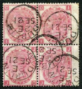SG103 3d Rose plate 8 CDS Block of Four (couple of bends)