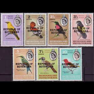 BOTSWANA 1966 - Scott# 5-11 Birds Opt. 1-10c NH