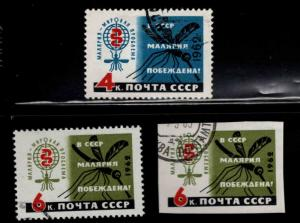 Russia Scott 2594-2595A used CTO stamp set