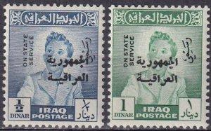 Iraq #O176-7 MNH CV $44.50 (Z4517)