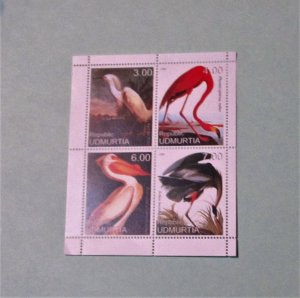 Udmurtia (Russian Federation), MNH Block of 4, Birds. Unlisted